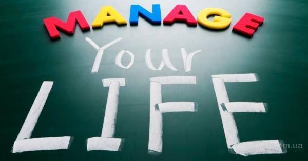 Тренинг Управление проектом под названием «Жизнь»