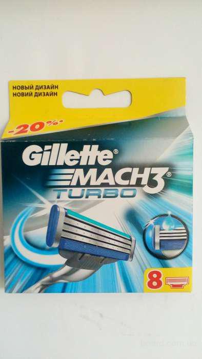Картриджі Gillette в роздріб по  безпрецедентним цінам! Вся продукція виготовлена в ОАЕ.