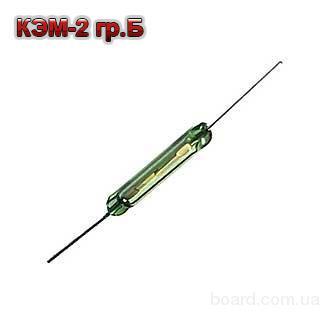 Продам геркон замыкающий КЭМ-2 гр.Б  - 4грн