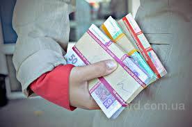 Деньги наличными - это просто!