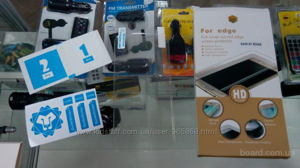 3D Защитная пленка Samsung S6 Edge S7 Edge Полностью покрывает бока Подбор аксессуаров, чехлов, стекол, пленок