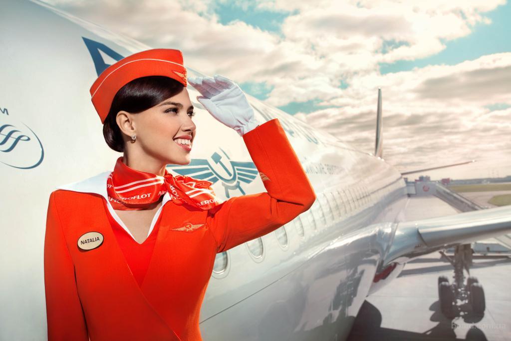 Курсы английского для стюардесс и  бортпроводников