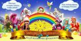 Детский клуб Пещера Сказок - организация детских праздников, проведение детских праздников!
