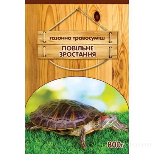 Продам семена газонной травы «Медленный Рост»