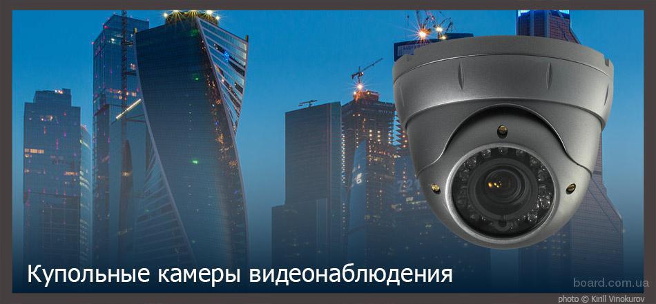 Оборудование качественное, проверенное для видеонаблюдения.