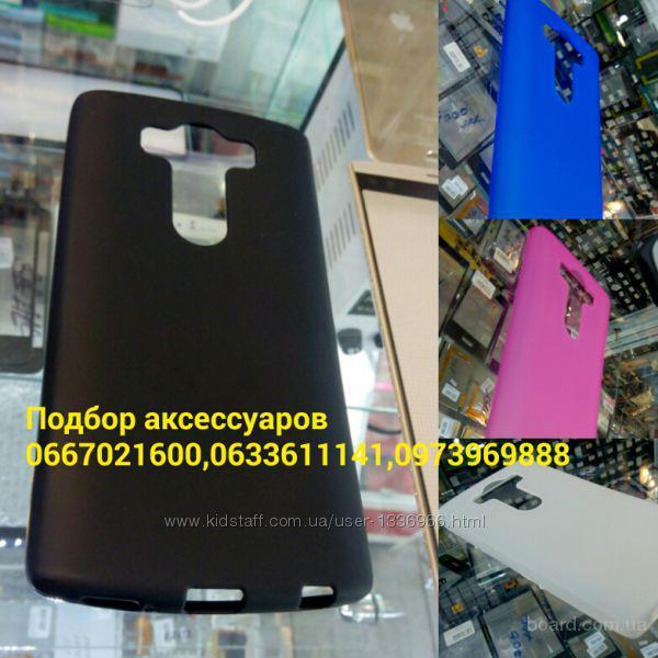 Чехол и стекло LG K10/K430DS LG V10/H961S  Подбор аксессуаров и чехлов