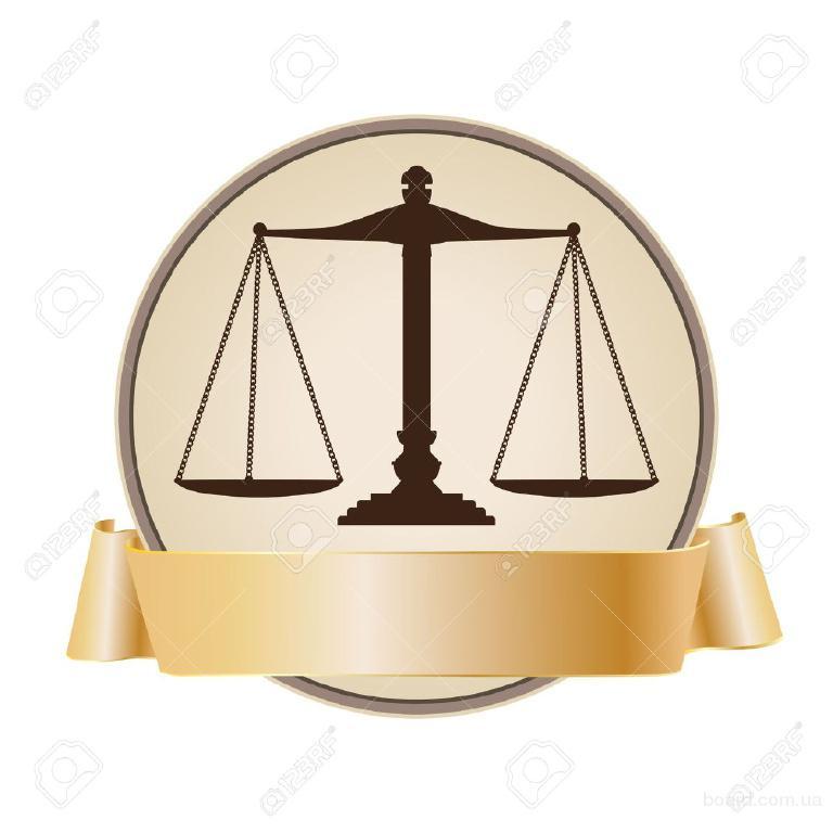 Услуги юриста, адвоката в Кременчуге