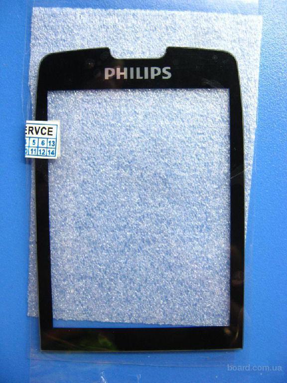 Стекло Philips Xenium X5500