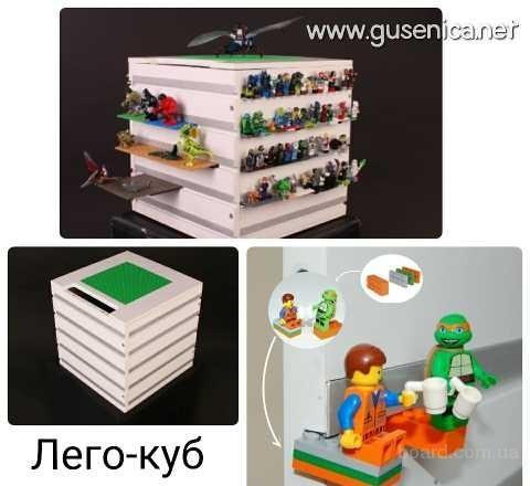 Лего-куб Вавилон лучшее место для хранения LEGO!