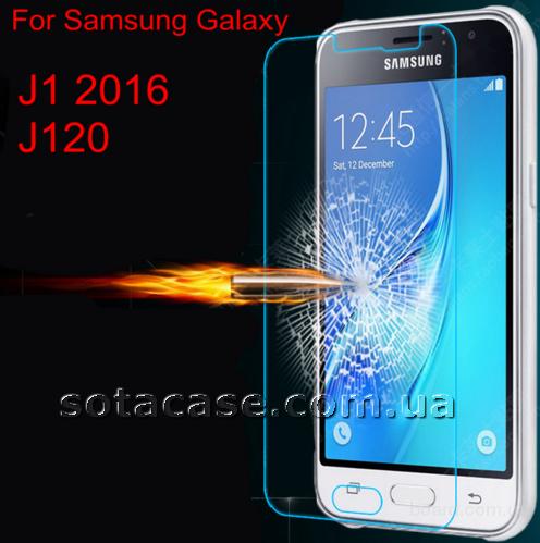 Защитное стекло для Samsung Galaxy J1 J120 / J120H (2016)