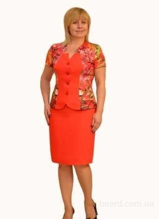 Женская одежда больших размеров оптом и в розницу от производителя
