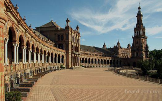 Галопом по Испании: Мадрид-Андалусия 3 дня от 266 евро от Туроператора Империал Тревел