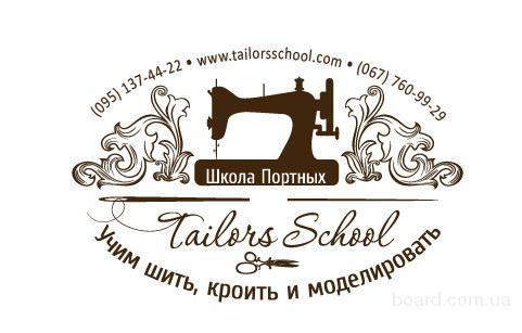 Курсы кроя и шитья «Tailors Sсhool» – это 100% гарантия, того, что Вы научитесь шить!