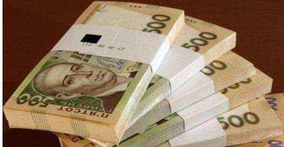 Деньги под самый выгодный процент