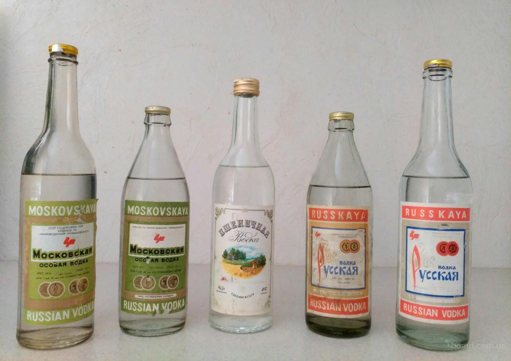 Продать водку ссср аукцион ефимок