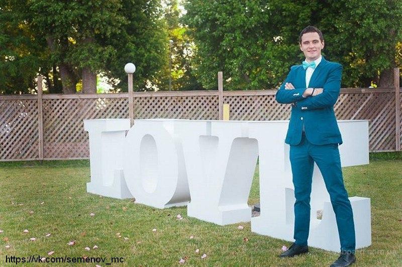 Ведущий на свадьбу, корпоратив