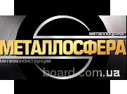 Арматура от производителя в Санкт-Петербурге