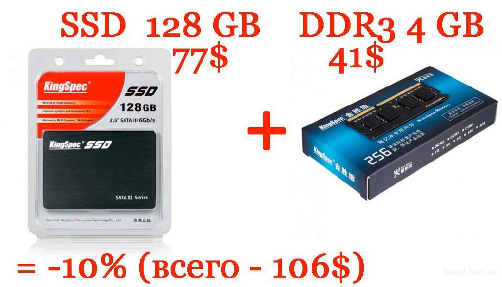 Продам винчестер SSD жесткий диск Kingspec (Оригинал) 128 Гб. Новый!!