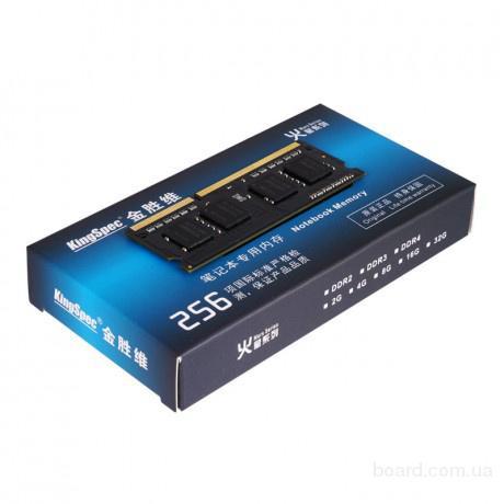 Продам оперативная память SODIMM 4GB DDR3 1600MHz Kingspec для ноутбук
