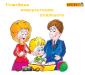 Консультация семейного психотерапевта