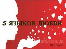 """Психологический тренинг """"Как сохранить любовь"""""""