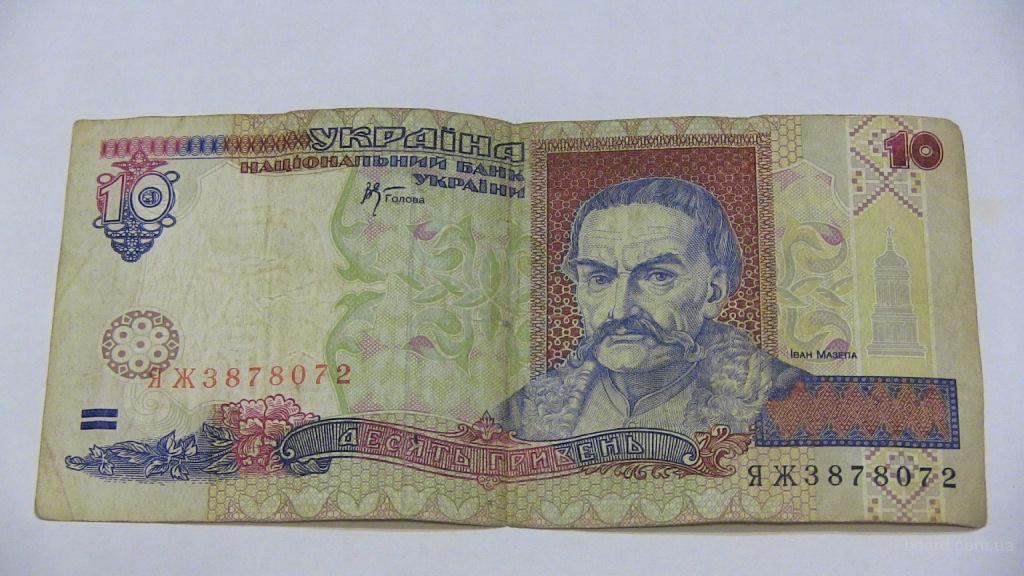 10 гривен 2000 года