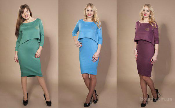 Модная современная одежда для успешных женщин. От производителя.