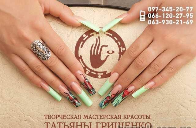 Обучение наращиванию ногтей, маникюр, педикюр, дизайн, гель-лак.