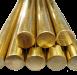 Круг бронзовый БрОЦС 5-5-5 ф190мм