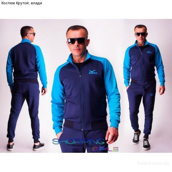Спортивные костюмы в интернет магазинах Украины