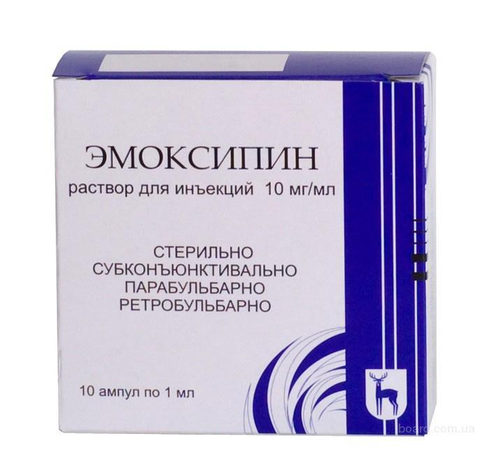 Медицинский препарат Эмоксипин  (продам)