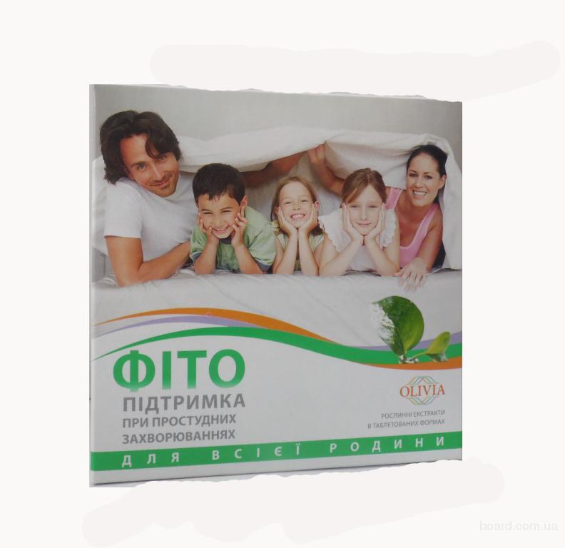 Фитопрофилактика при Простудных Заболеваниях для Всей Семьи