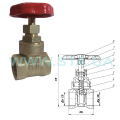 Задвижки латунные муфтовые Ду15 - 25мм - производство СТА