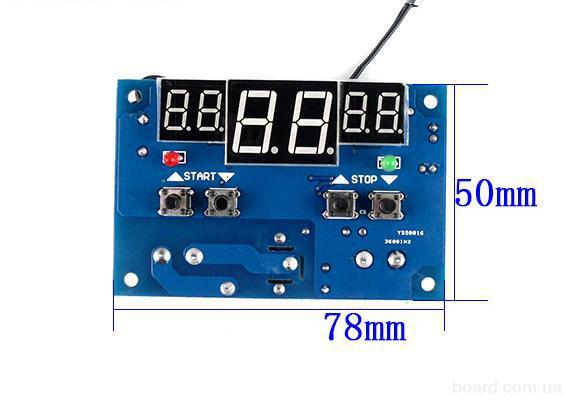 Цифровой терморегулятор, термостат, термореле, регулятор температуры