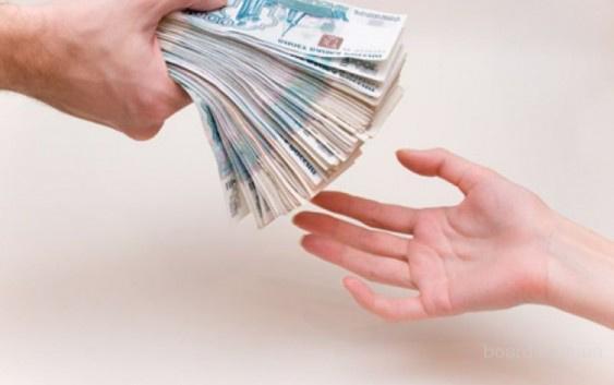 Кредит готівкою. Кращі умови