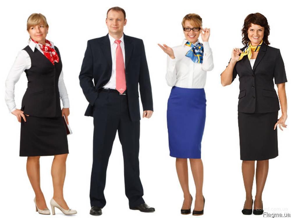 Пошив одежды для администрации и руководящих должностей