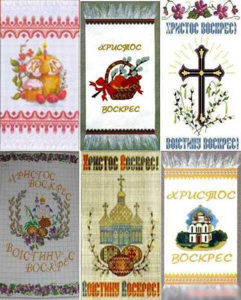 Купить схему для вышивки бисером рушника mamino-lukoshko.com