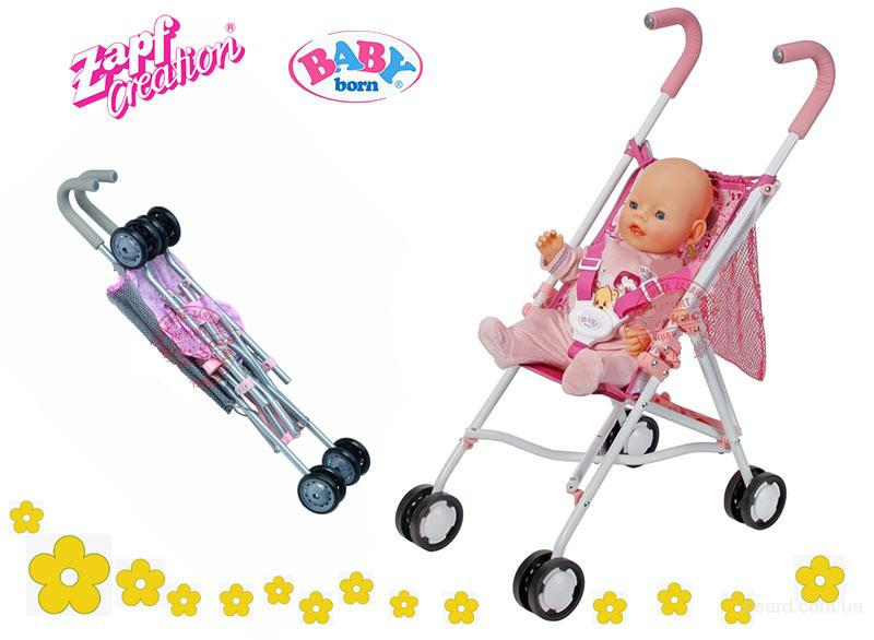 Коляска трость прогулочная для куклы с сумкой в сеточку Baby Born Zapf Creation 819678
