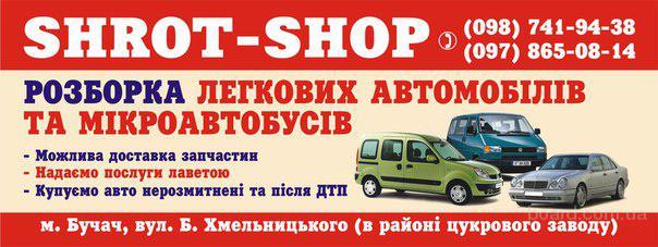 Запчасти трактора Т-40. - melagrocom.com