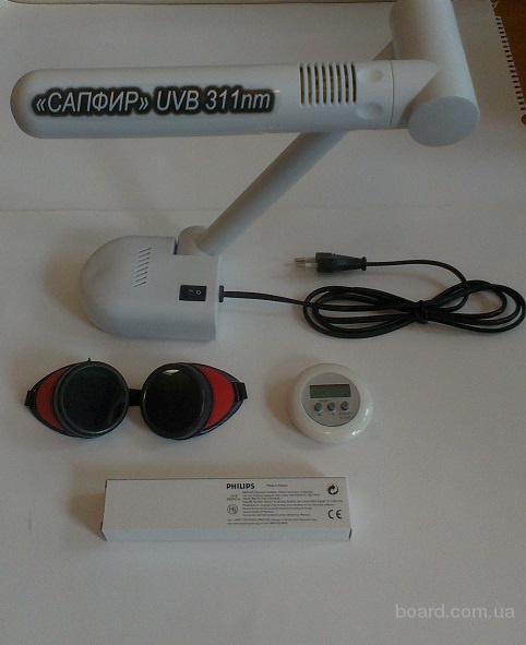 Прибор «Сапфир» UVB-311 nm для лечения заболеваний кожи с таймером и защитными очками