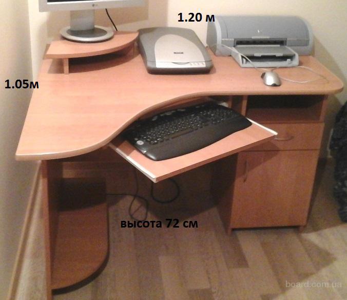 Стол компьютерный плюс полка 9 секций