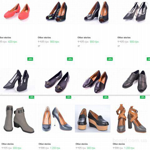 Распродажа брендовой обуви фирмы &other stories в интернет магазине take-it-a.com