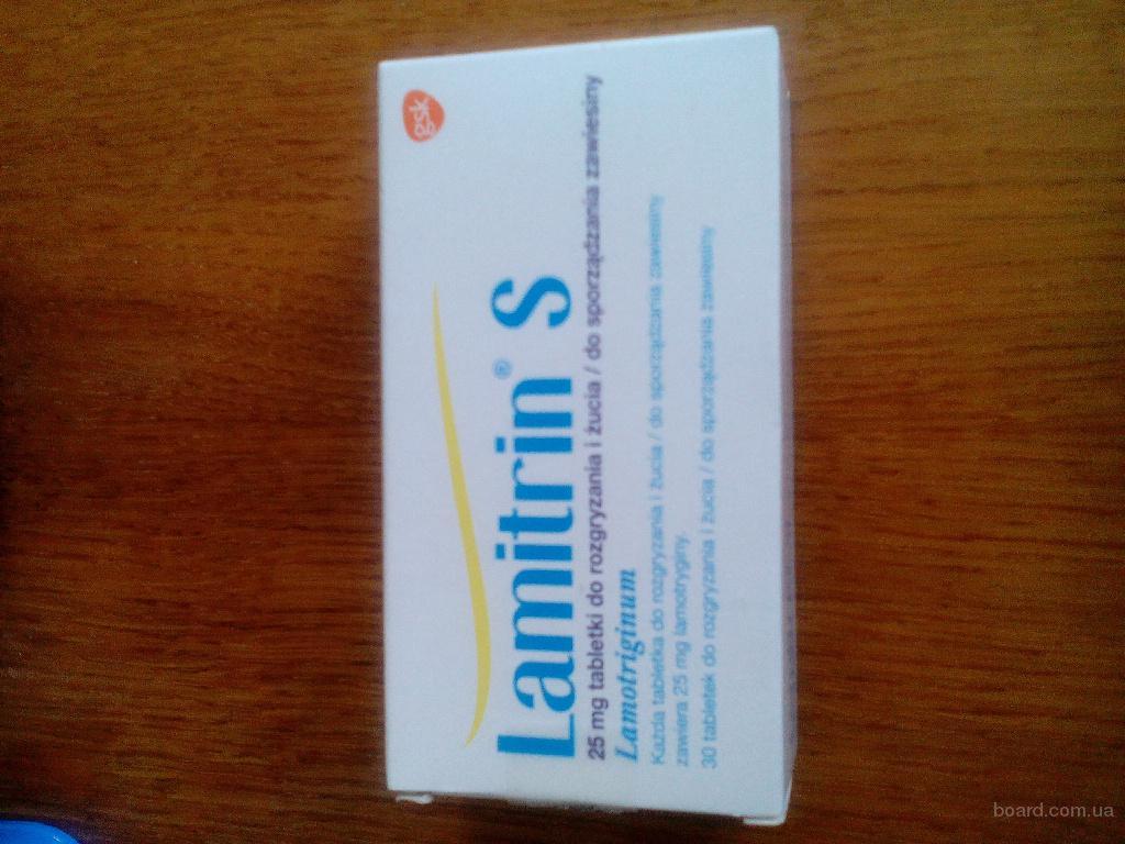 Продам Ламитрин С 25 мг растворимые таблетки.