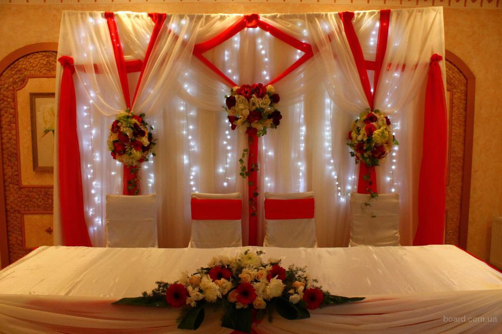 аренда чехла на стул, прокат ткани, свадебная арка, украшение зала