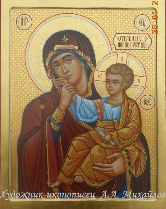 Иконопись и роспись храмов, изготовление иконостасов, реставрация