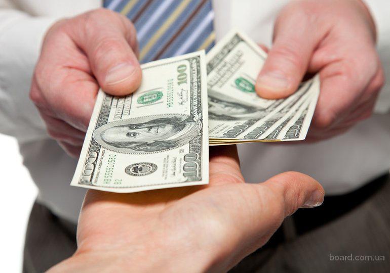 Кредит наличными без предоплат