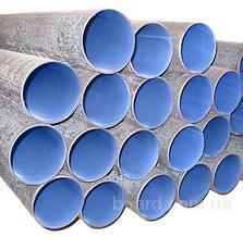 Трубы эмалированные ДУ 25