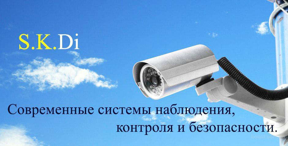 Установка видеонаблюдения с просмотром через интернет в Харькове.