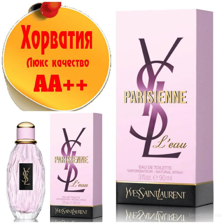 Yves Saint Laurent Parisienne   Люкс качество АА++! Хорватия Качественные копии