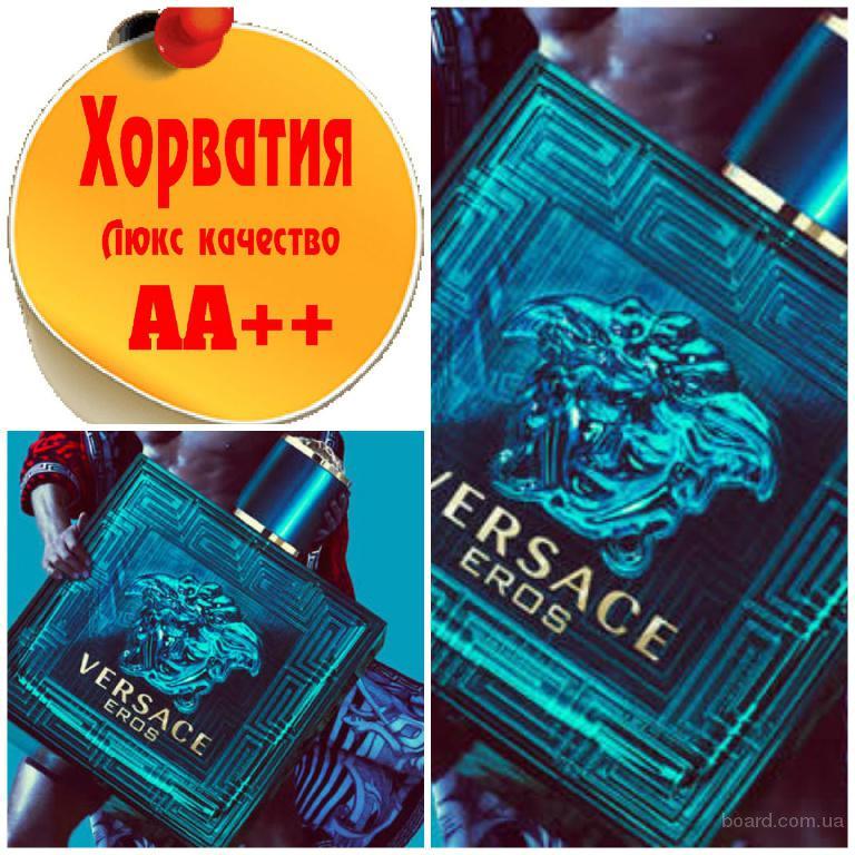 Versace Eros  Люкс качество АА++! Хорватия Качественные копии